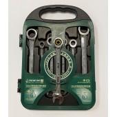 Kombinuotų terkšlinių raktų komplektas 8-19mm vartoma galvute 7 vnt  TS-09707